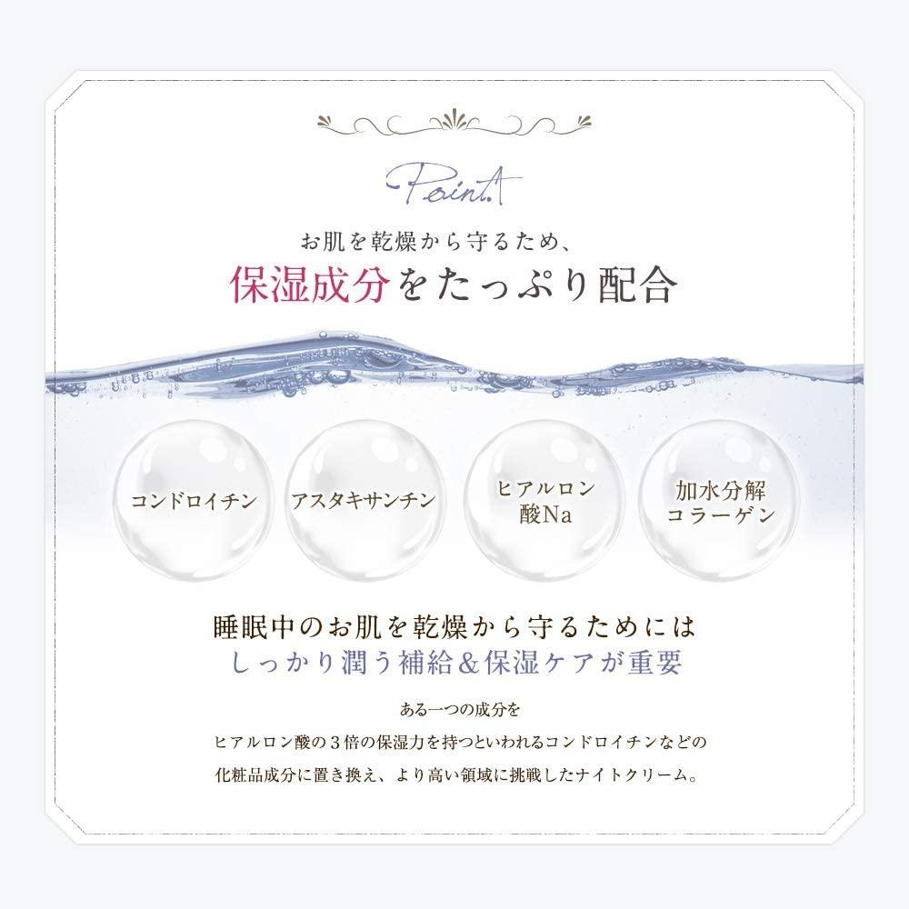 MIMURA(ミムラ)ナイトマスクNOUMITSUの商品画像3