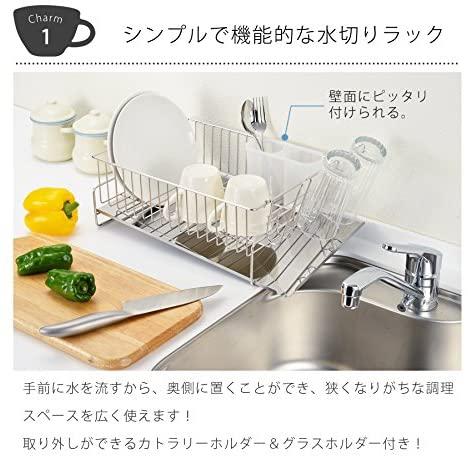 be worth style(ビーワススタイル) 水を自動で流す水切りラック 右置きタイプ ステンレスの商品画像3
