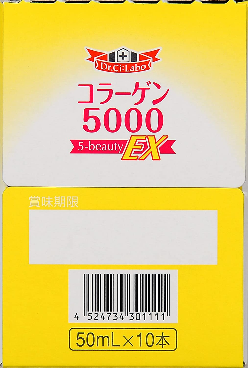 Dr.Ci:Labo(ドクターシーラボ) コラーゲン5000 5-ビューティーEXの商品画像6