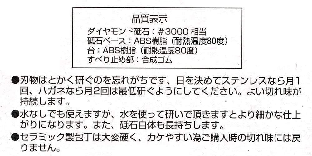 貝印(KAI) 砥石 ダイヤモンド グレー AP0306の商品画像9