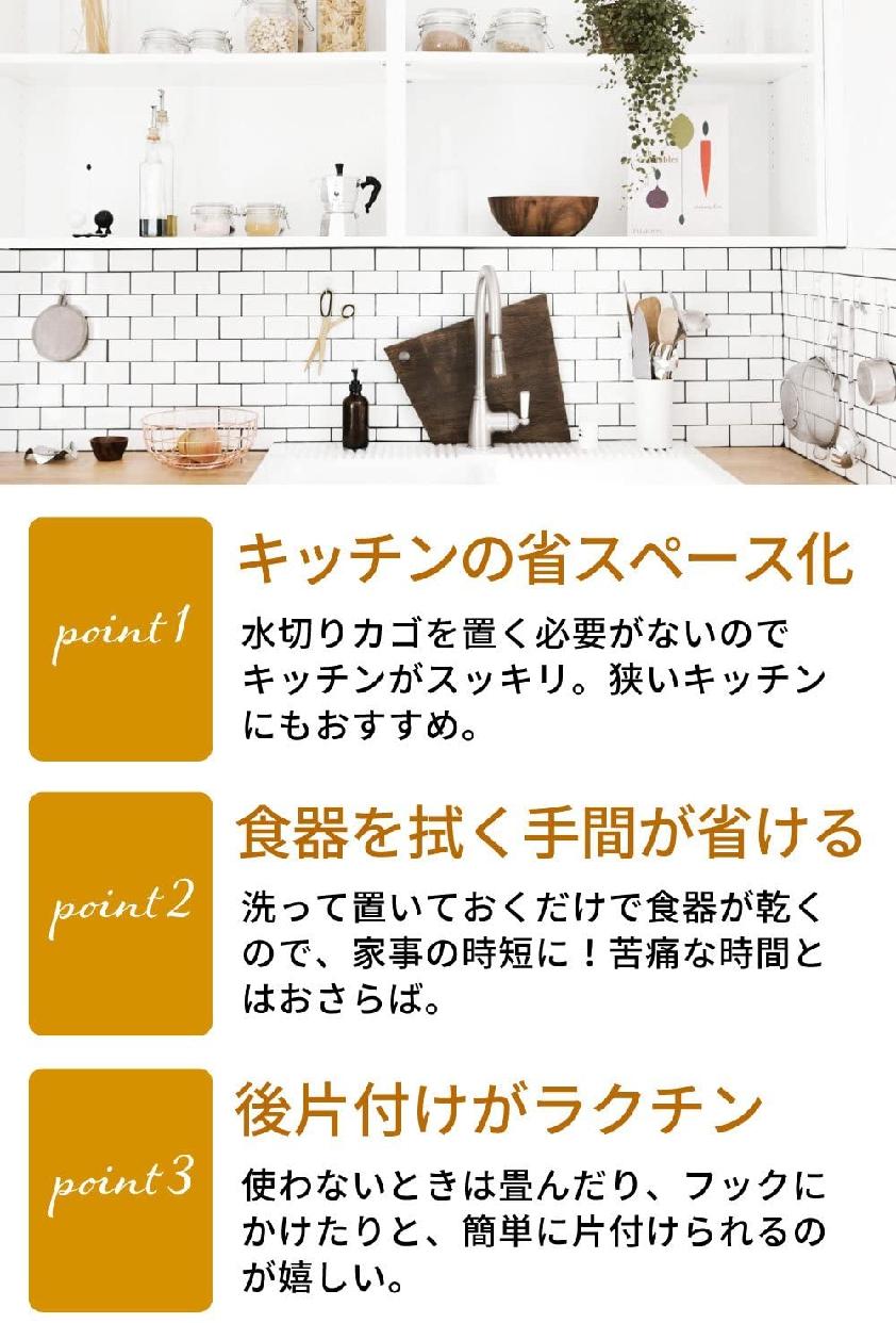 mikketa 水切りマットの商品画像5