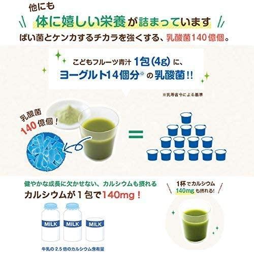 スクスクノッポクンこどもフルーツ青汁の商品画像4