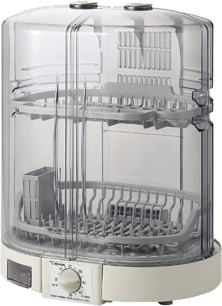象印(ZOJIRUSHI) 食器乾燥器 EY-KB50の商品画像