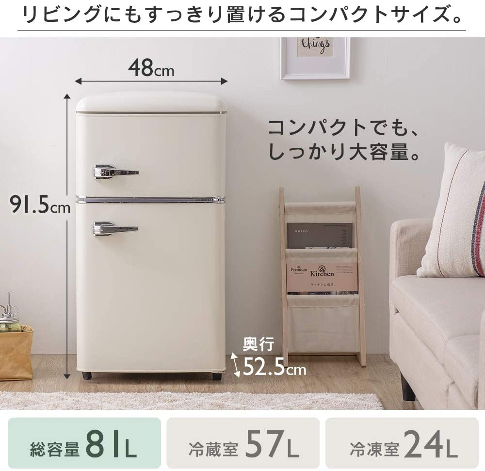 IRIS OHYAMA(アイリスオーヤマ) ノンフロン冷凍冷蔵庫 PRR-082Dの商品画像3