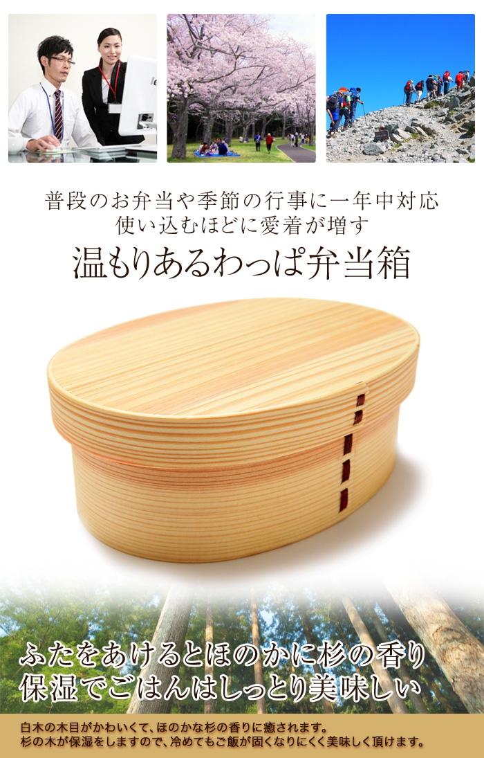みよし漆器本舗(MIYOSHI SHIKKI HONPO) 曲げわっぱ お弁当箱 高背小判 700ml MW-6の商品画像3