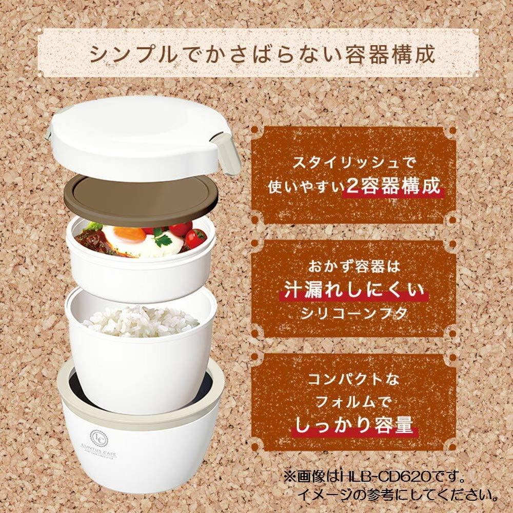 ASVEL(アスベル) 保温弁当箱 ランタス カフェ丼 HLB-CD500の商品画像6