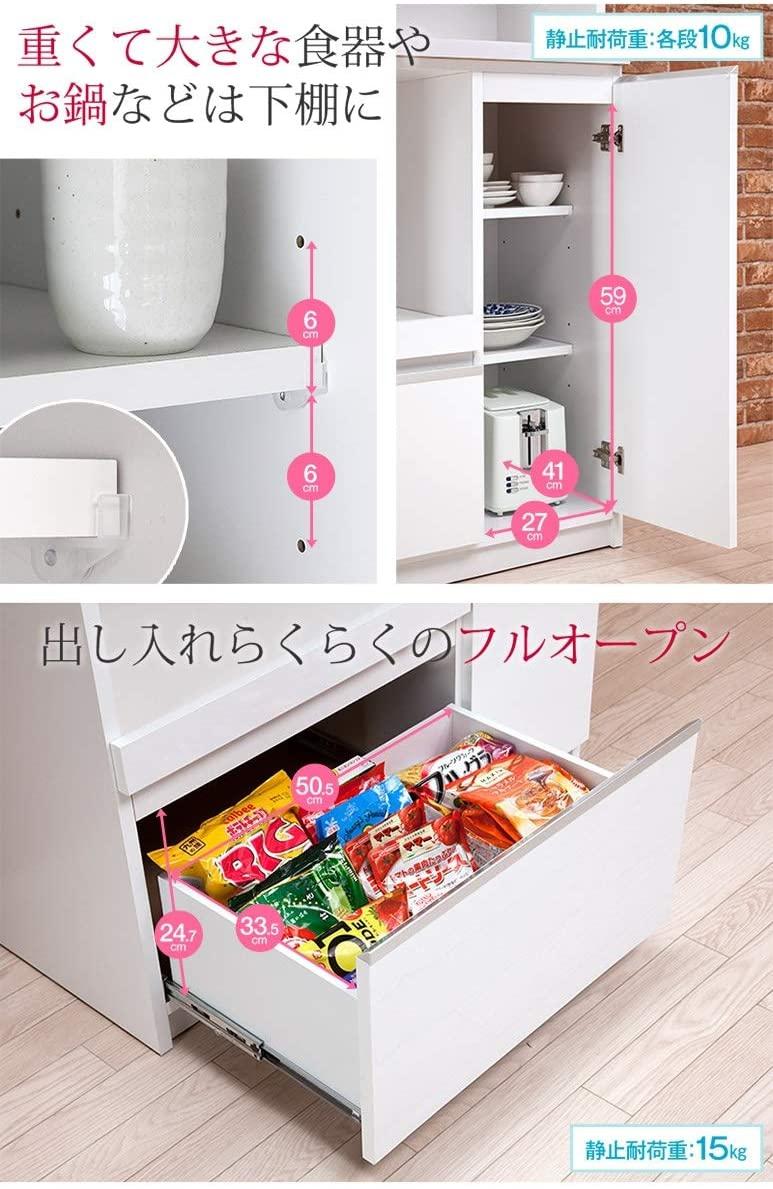 ナポリレンジ台 食器棚コンセント付 完成品 幅88.8cmの商品画像6