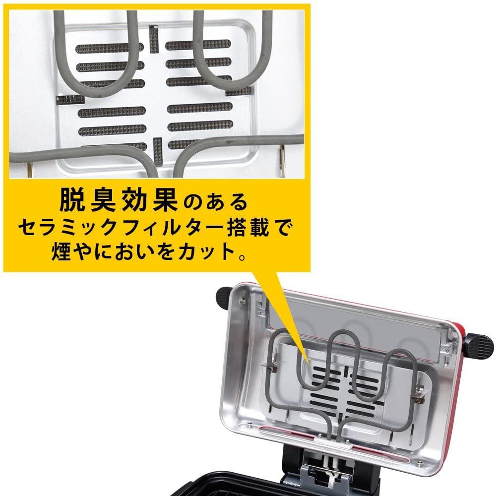 IRIS OHYAMA(アイリスオーヤマ) マルチロースター EMT-1101の商品画像4