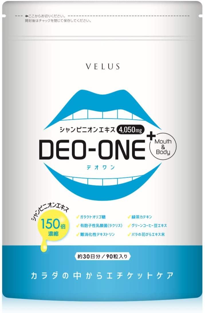 VELUS(ベルス) DEO-ONEの商品画像