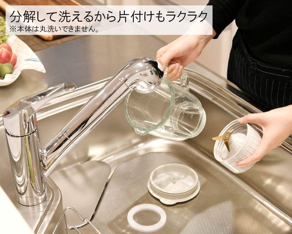 山善(やまぜん)ジュースミキサー 3.57の商品画像4