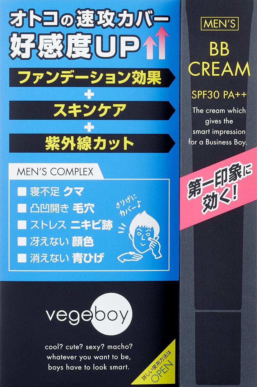 vegeboy(ベジボーイ) BBクリーム(男性用ファンデーション)の商品画像2