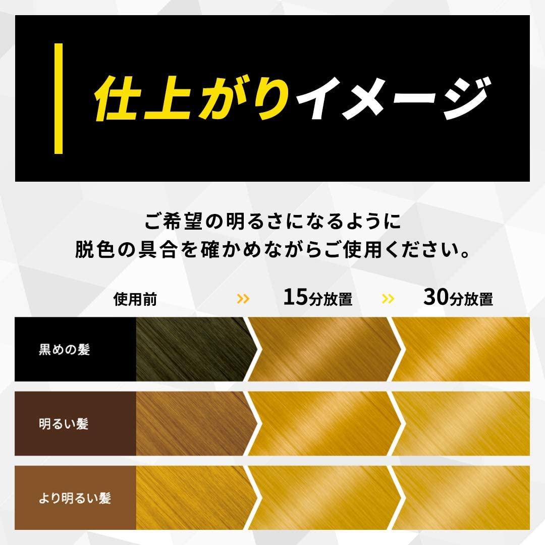 hoyu(ホーユー) ビューティーン ベースアップブリーチの商品画像7