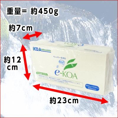 e-KOA(エコア) ペーパータオル 200枚 60パック(30パック×2ケース)の商品画像8