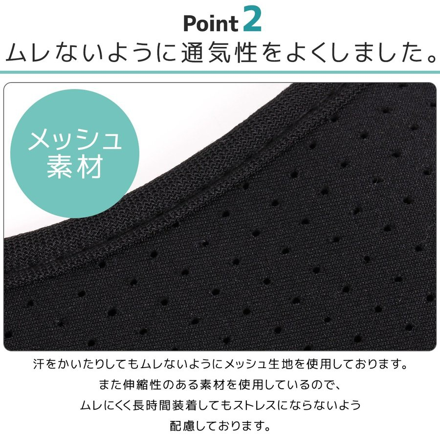 Mujina(ムジナ) 背筋矯正ベルトの商品画像6
