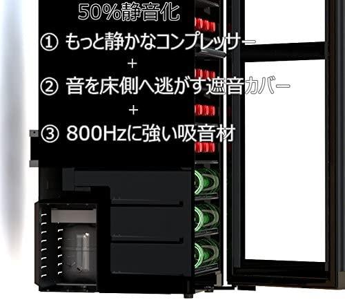 さくら製作所(SAKURA WORKS) ZERO CLASS Smart SB38の商品画像9