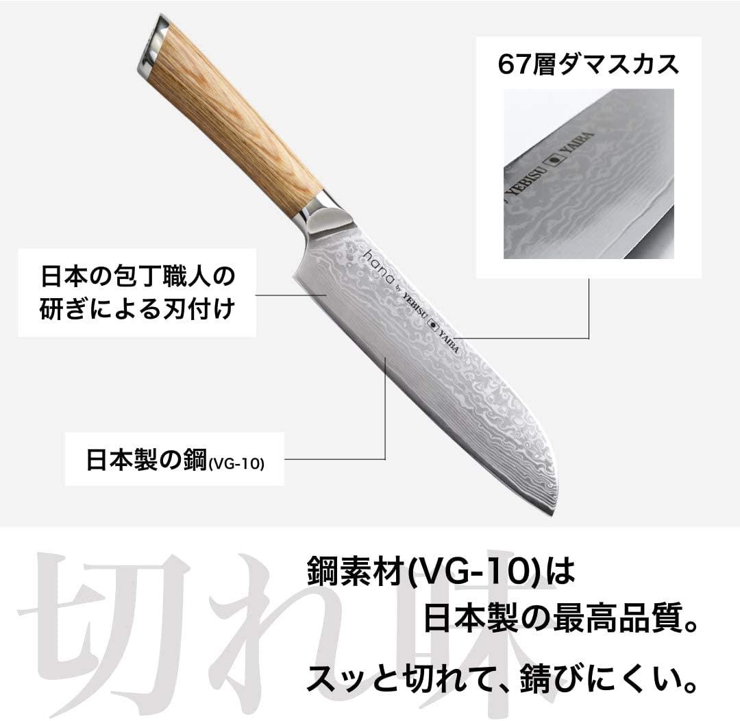 hana by YEBISU YAIBA(ハナバイエビスヤイバ) パン切り包丁 VG-10 ダマスカス 200mm シルバーの商品画像4