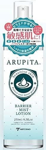 アルピタ バリアミストローションの商品画像