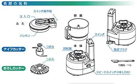 山本電気(YAMAMOTO) あじのさと Y-2400Wの商品画像2