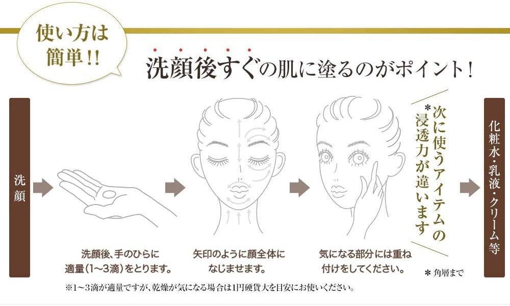 OZIO(オージオ) ビューティーオープナーの商品画像9