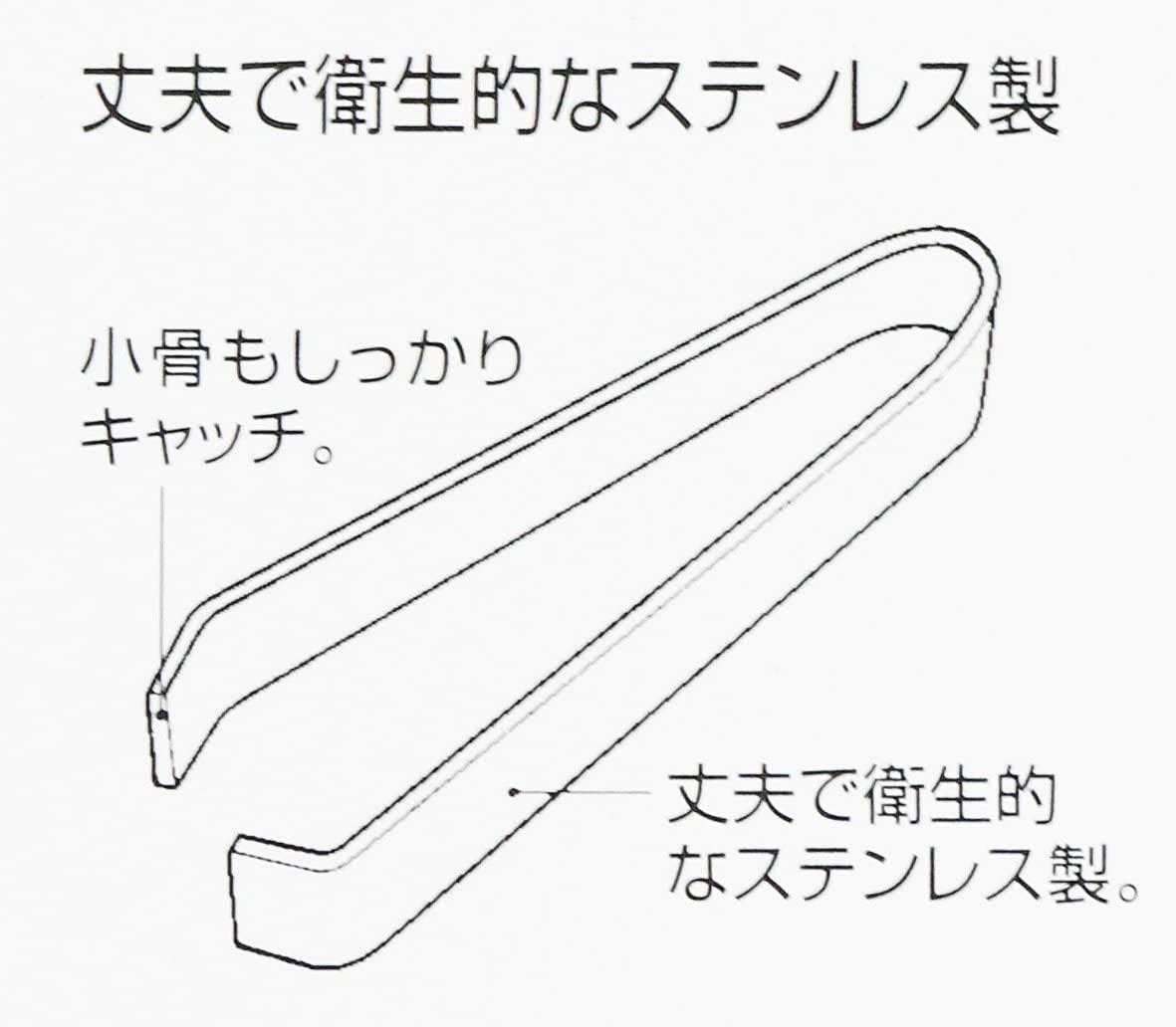 パール金属(PEARL) ベジライブ ステンレス製骨抜き CC-1101の商品画像4