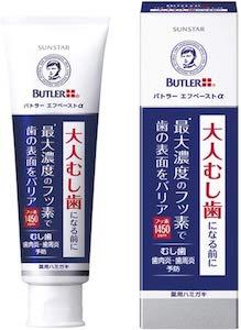 BUTLER(バトラー)バトラー エフペーストαの商品画像