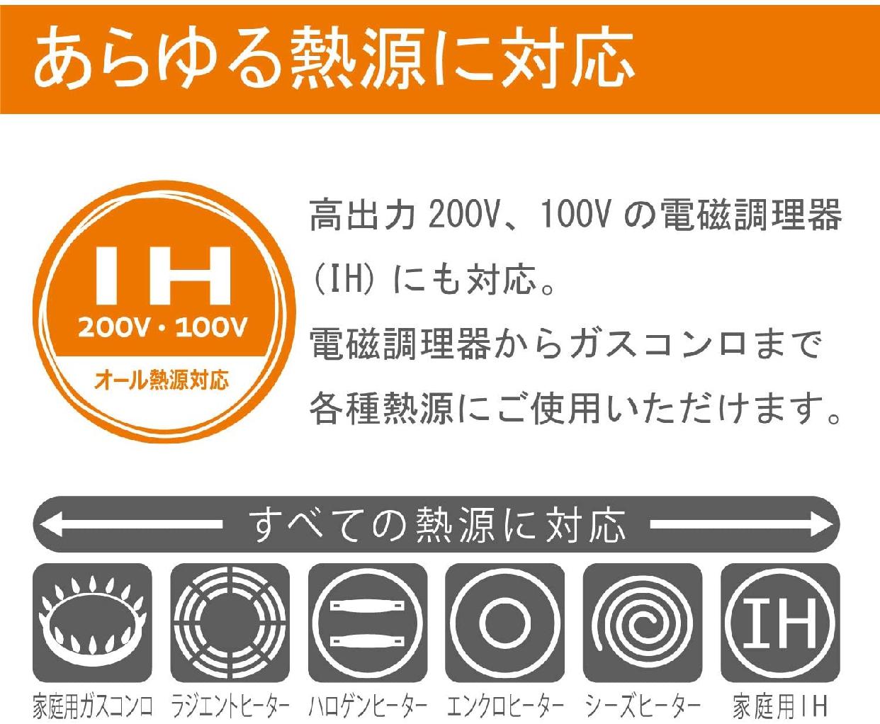【IH】グルメテイストDX(【アイエイチ】グルメテイストデラックス) コーティングIH雪平鍋 シルバーの商品画像6