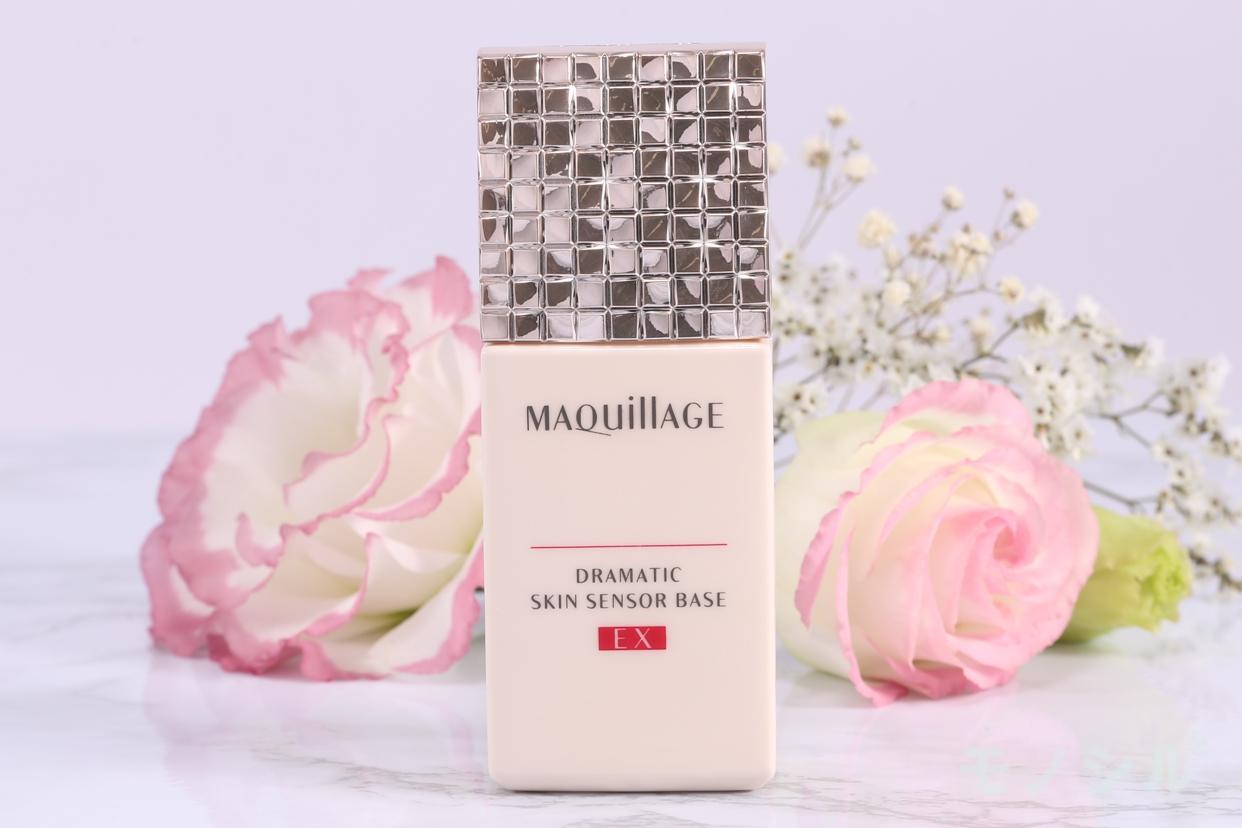 MAQUillAGE(マキアージュ)ドラマティックスキンセンサーベース EX