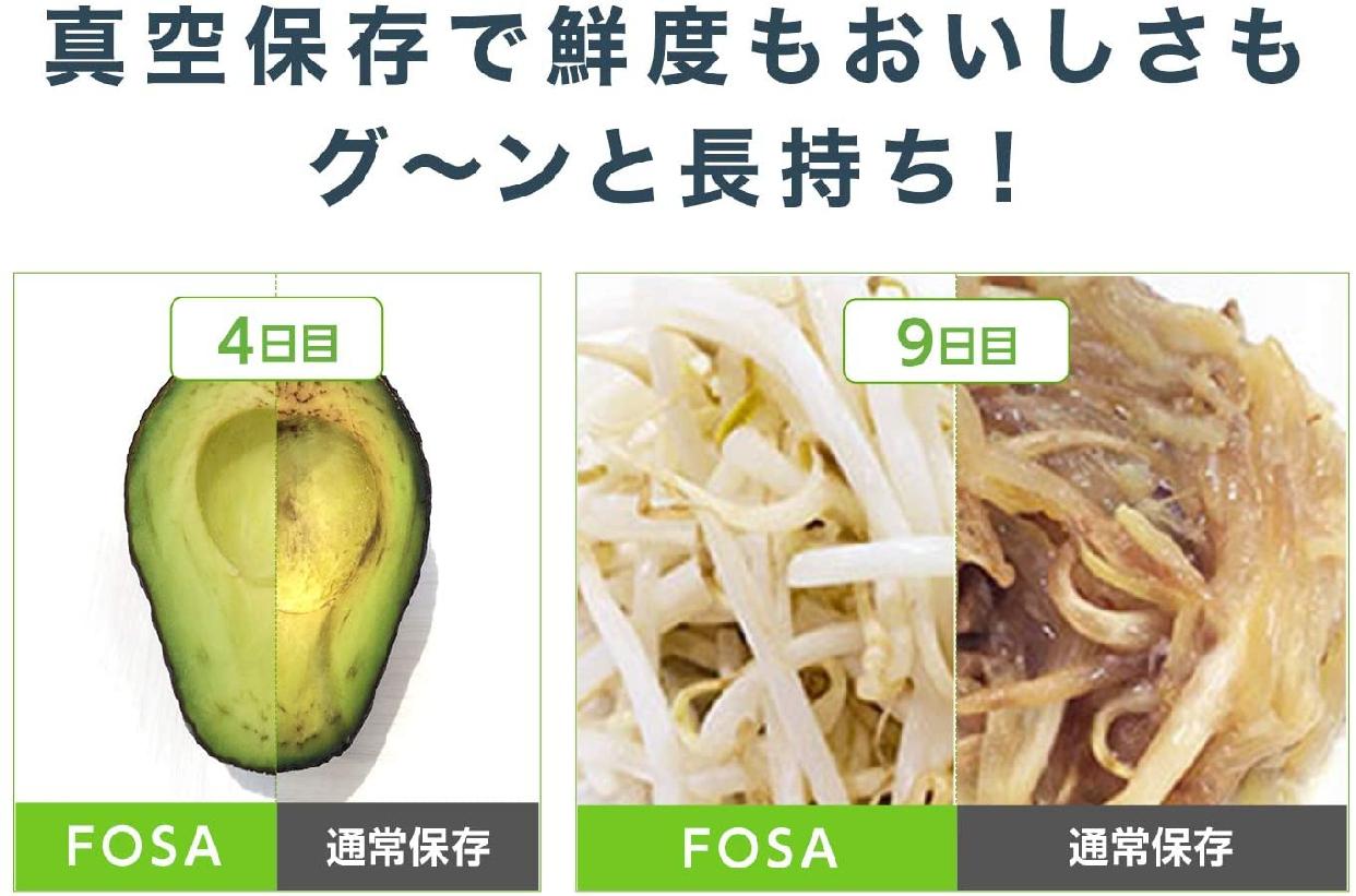 FOSA(フォーサ) 丸型(コンテナ6個セット)の商品画像5