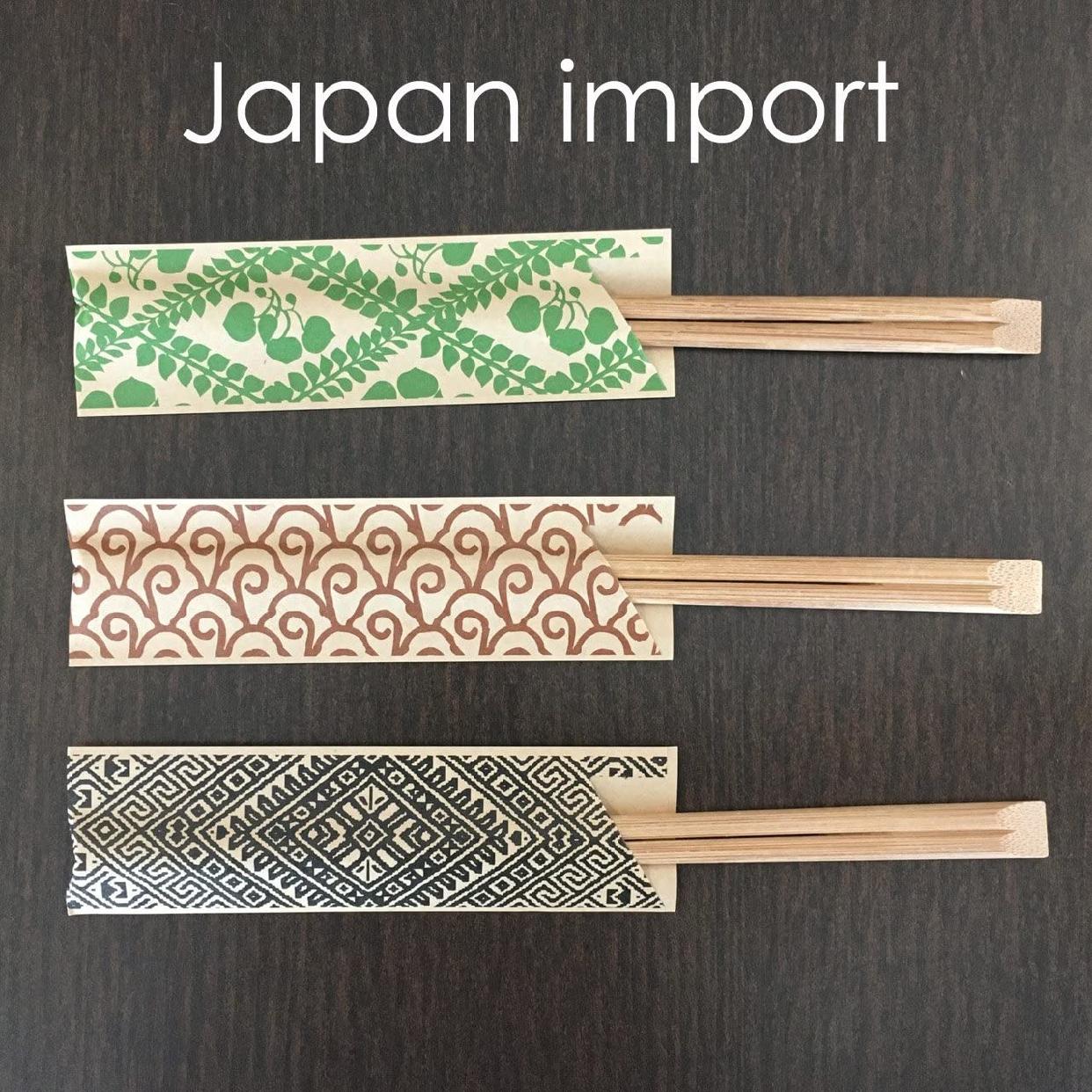 KIRKLAND(カークランド)黒竹箸 21cm 50膳×3パック 536431の商品画像2