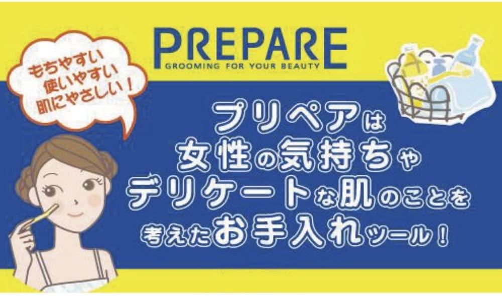 PREPARE(プリペア)プリペア わきそり用の商品画像4