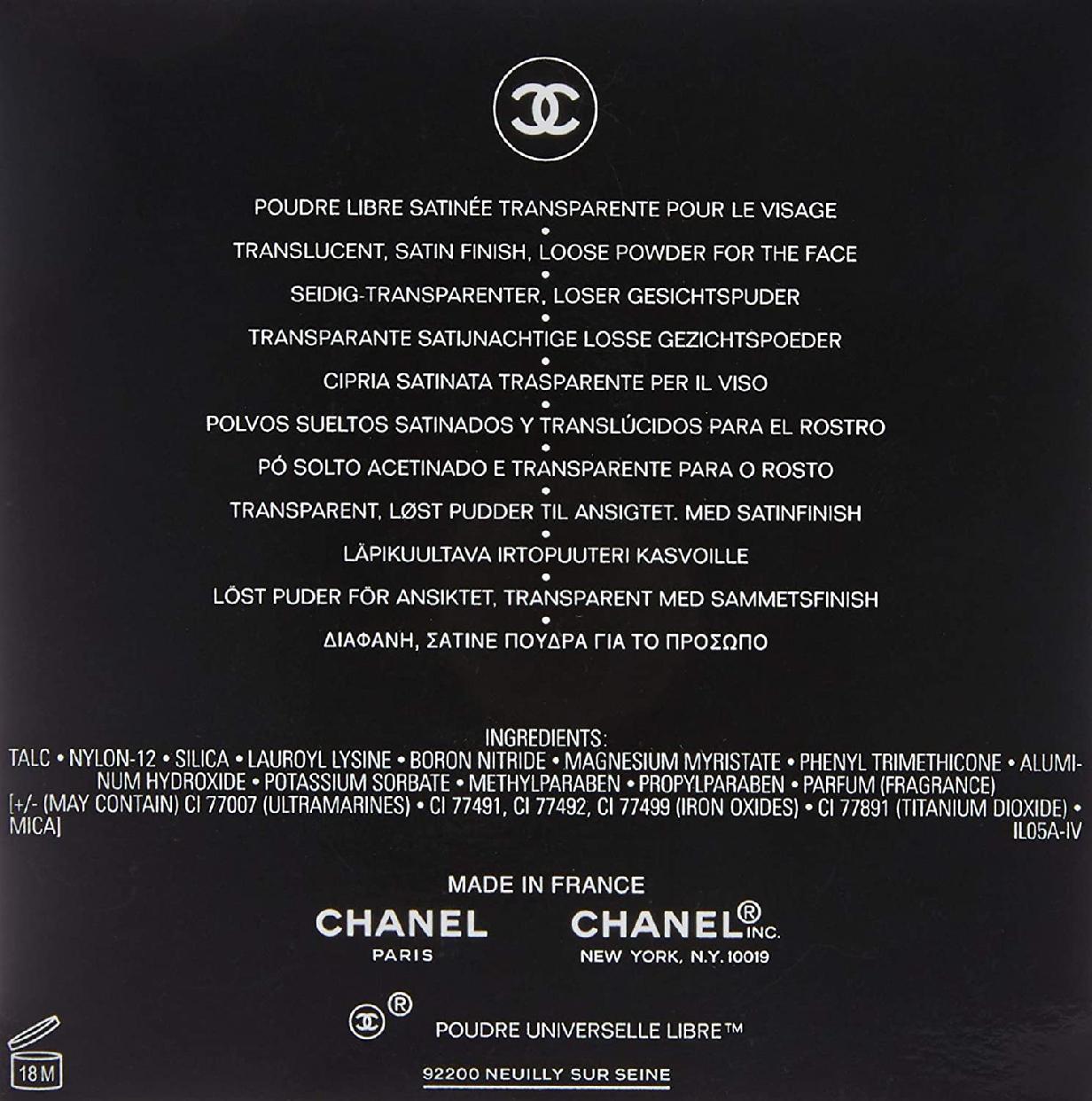 CHANEL(シャネル)プードゥル ユニヴェルセル リーブル Nの商品画像3