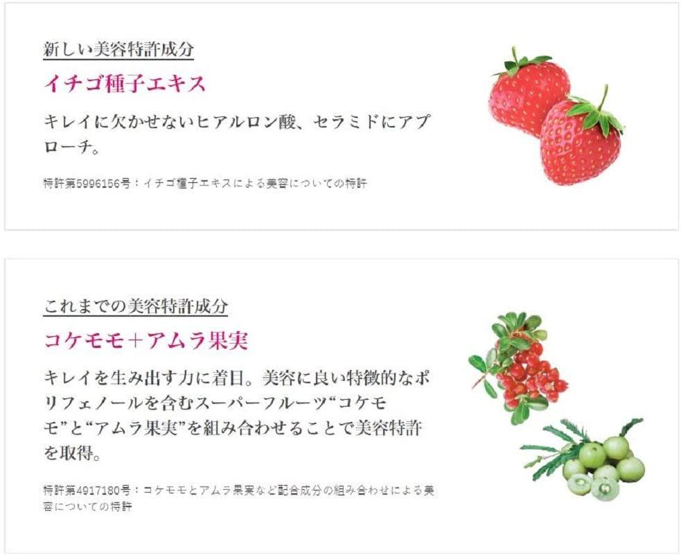 資生堂(SHISEIDO) ザ・コラーゲン タブレットWの商品画像6