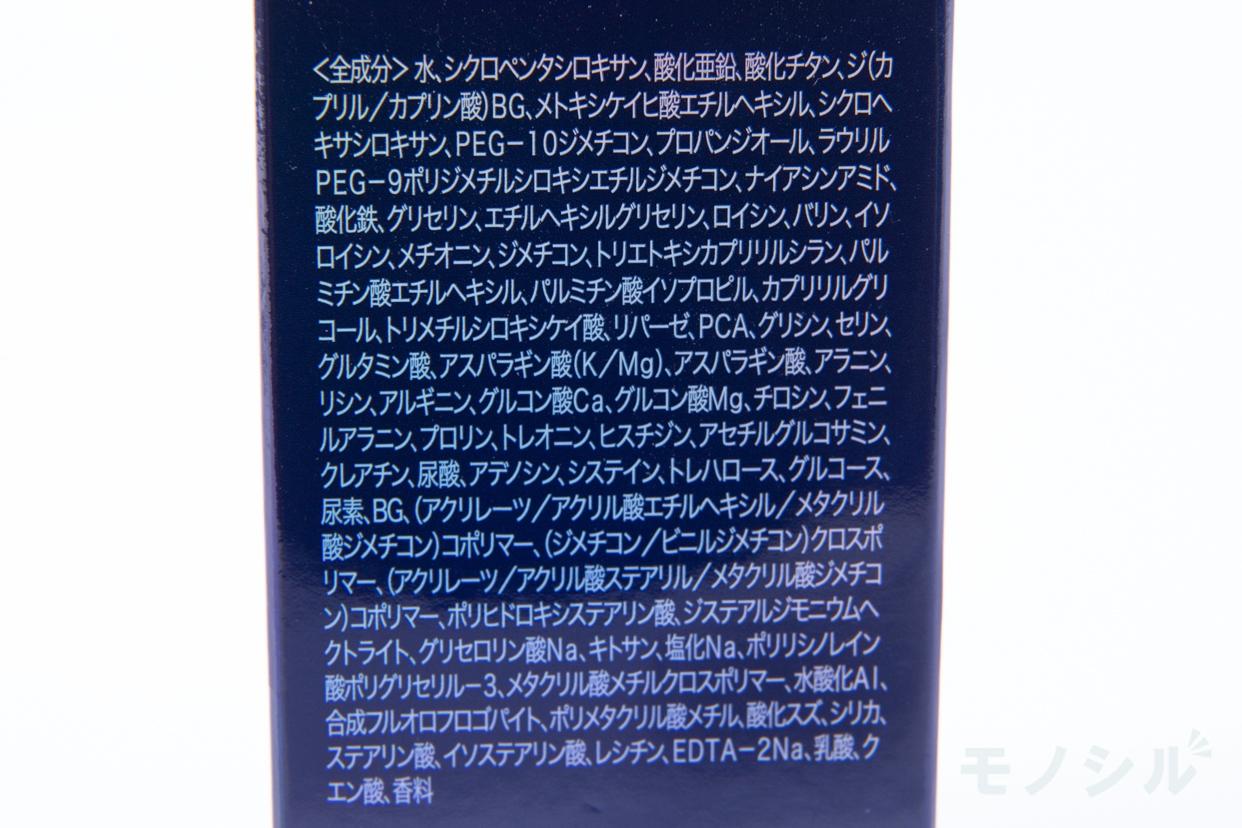 IOPE(アイオペ) エアクッションの商品画像4 商品パッケージの成分表