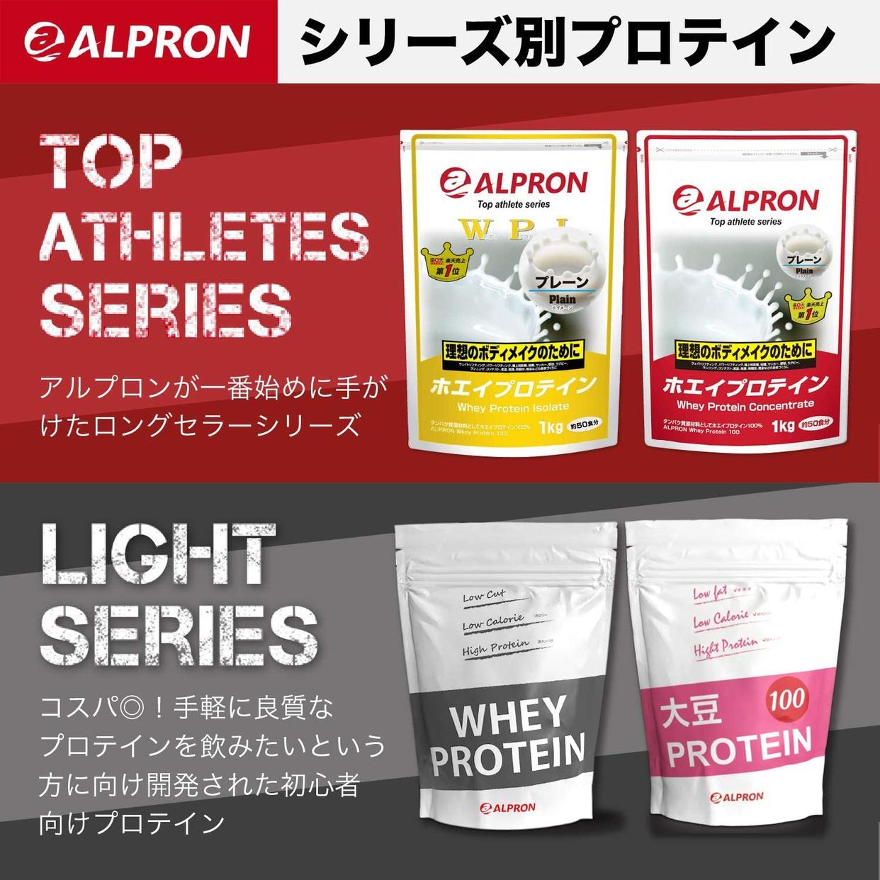 ALPRON(アルプロン) IZMO ウーマンプロテインの商品画像7