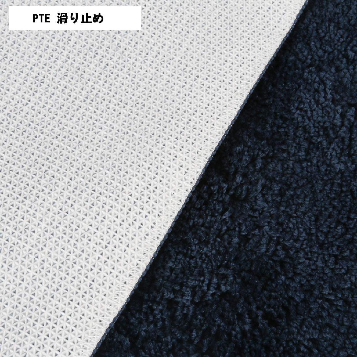 Tomameri(トマメリ)バスマットの商品画像5