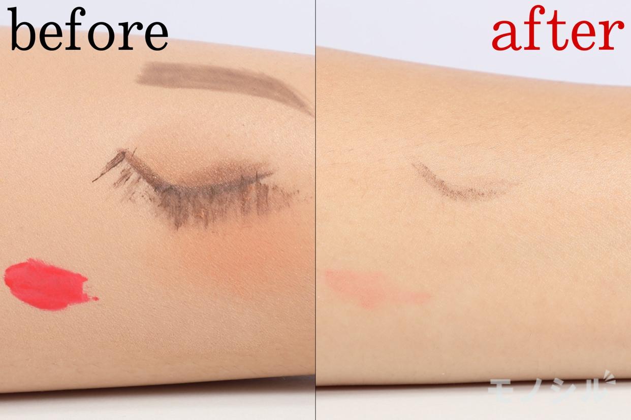 AMARANTH(アマランス) マイルド クレンジングジェルの商品画像5 メイクを落とす前と商品を使用してメイクを落とした後との比較