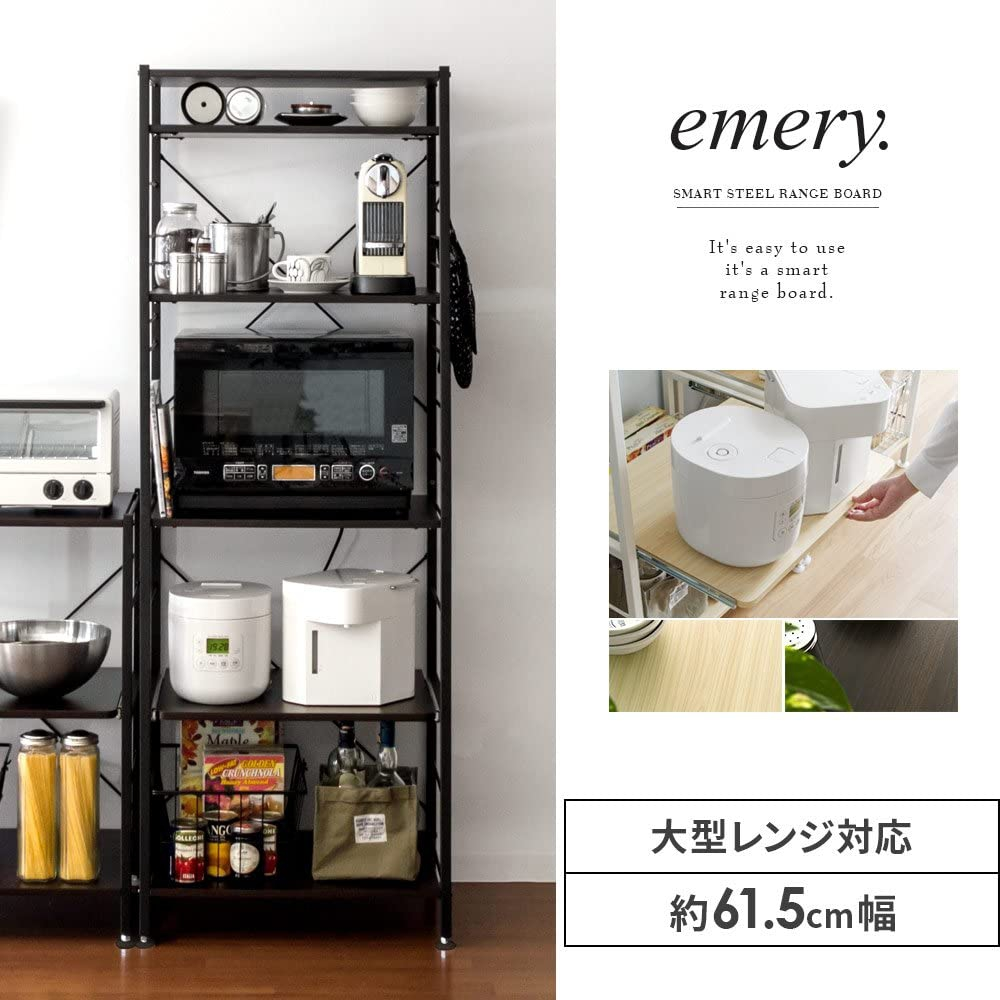 emery.(エメリー)レンジラック ハイタイプ 幅61.5cm ブラウン×ブラックの商品画像7