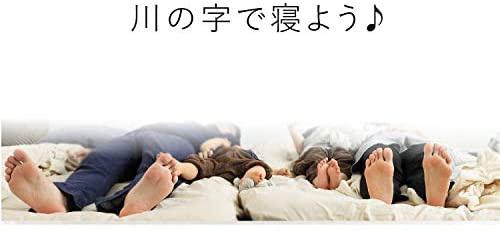 源ベッド ひのきロータイプベッドの商品画像3