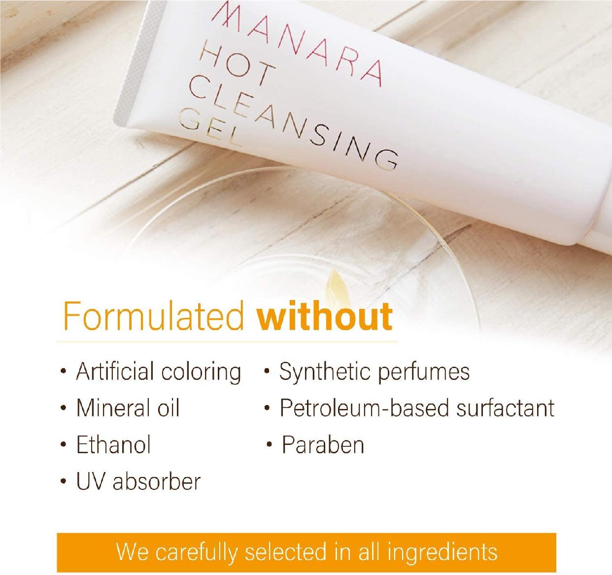 MANARA(マナラ)ホットクレンジングゲルの商品画像3