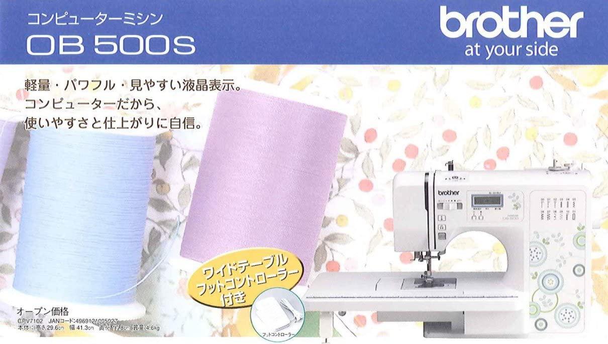 brother(ブラザー) コンピューターミシン OB500Sの商品画像2