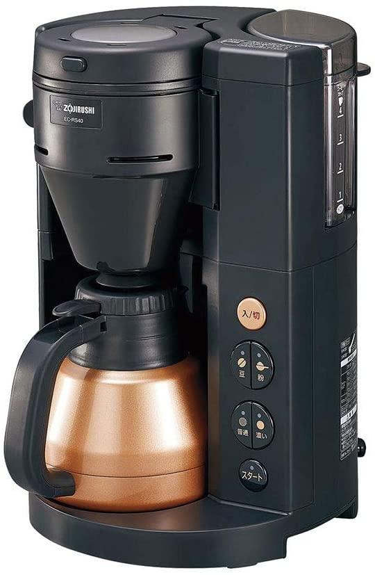 象印(ぞうじるし)コーヒーメーカー 珈琲通 EC-RS40の商品画像