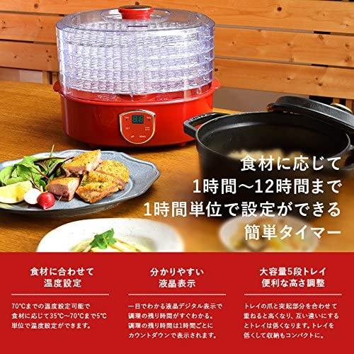 TDP(ティーディーピー)フードドライヤー 食品乾燥機 ドライフルーツメーカー 5層大容量  EB-RM33Aの商品画像5