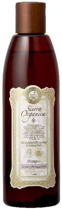 Sierra Organica(シエラ・オーガニカ)D&R(ダマスクローズ&ローズマリー) シャンプーの商品画像