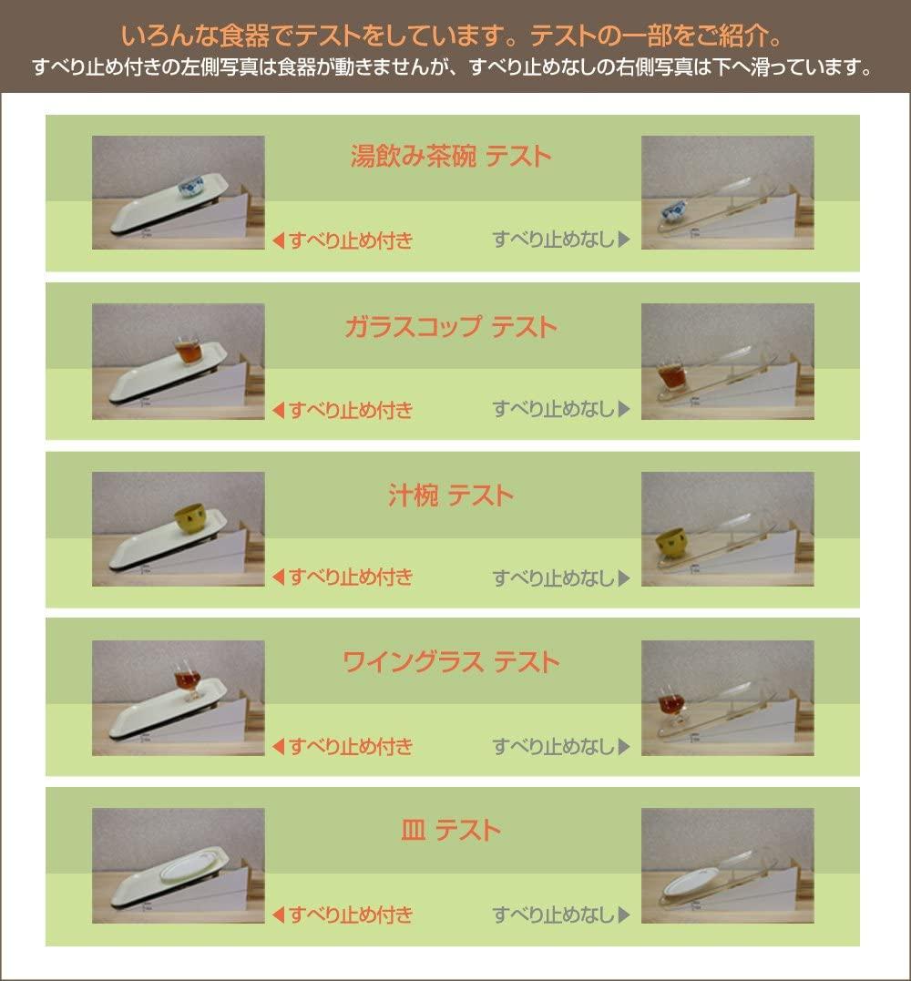Tatsu-craft(タツクラフト) NR カスタートレー SSの商品画像6