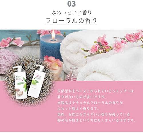 BEAUA(ビューア) アルガン&オリーブオイル オイルシャンプーの商品画像12