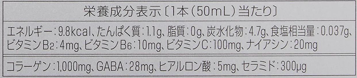 資生堂(SHISEIDO) ザ・コラーゲン リラクルの商品画像6