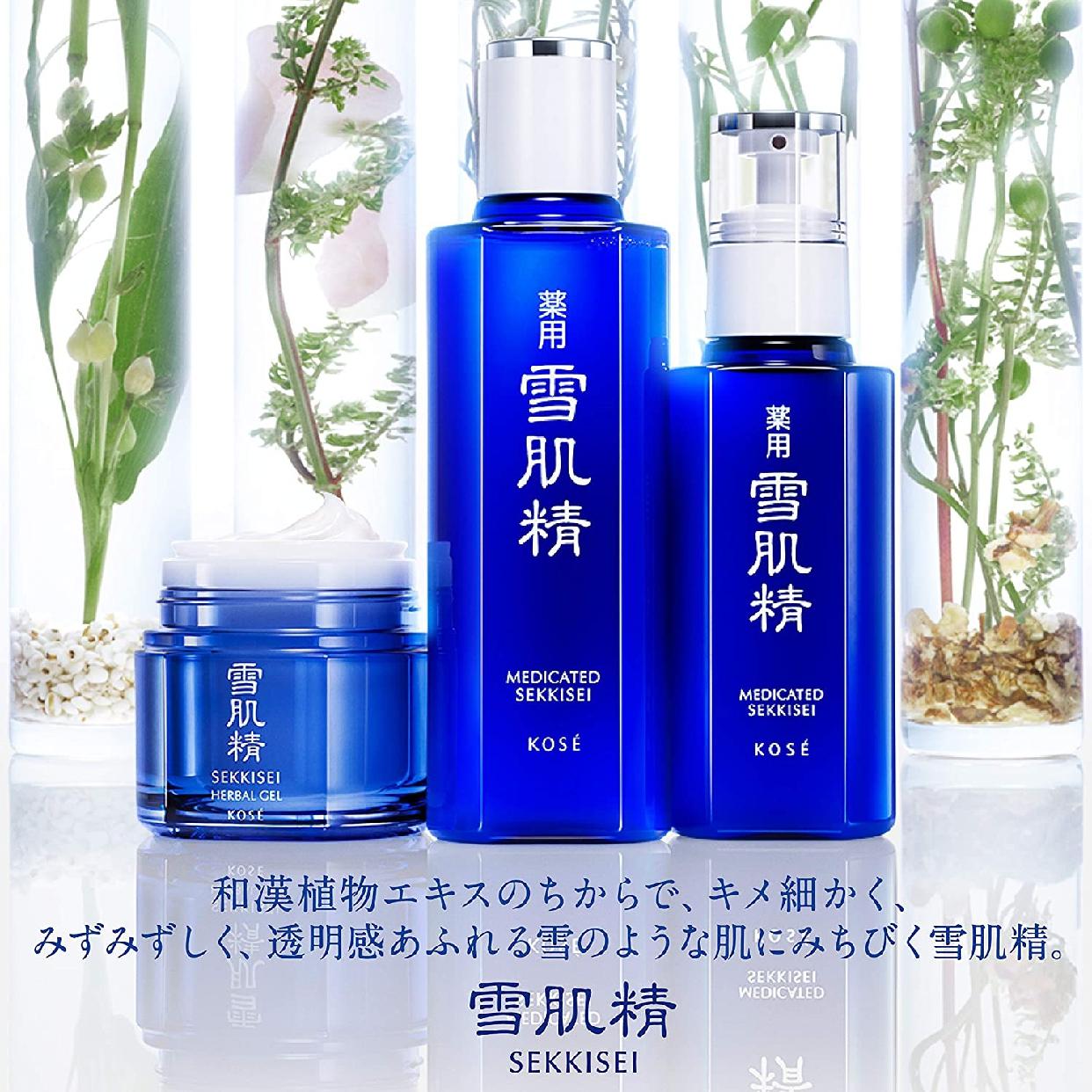 雪肌精(SEKKISEI) 薬用 雪肌精 乳液の商品画像9