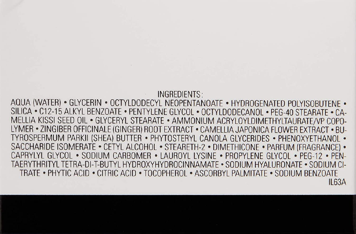 CHANEL(シャネル)イドゥラビューティクリームの商品画像5