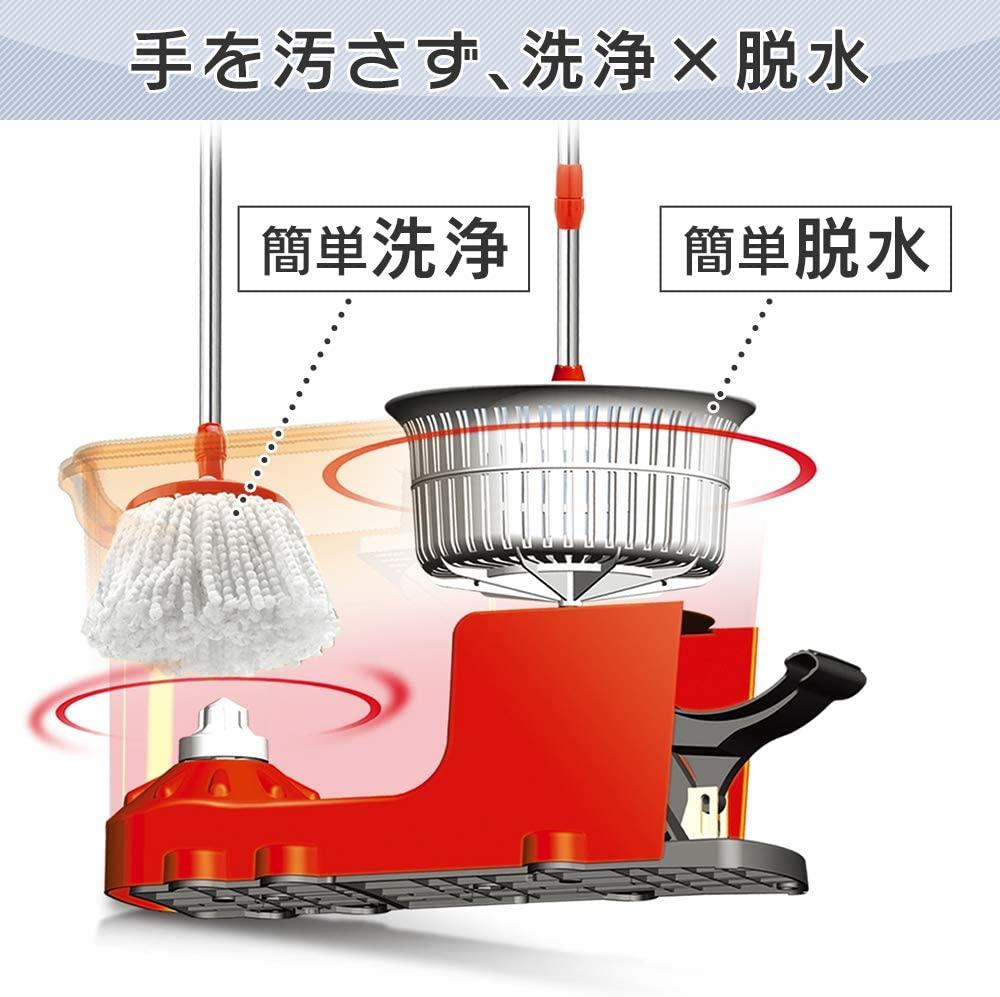 IRIS OHYAMA(アイリスオーヤマ) 回転モップセット KMO-490Sの商品画像4