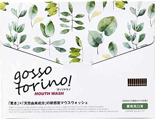 gosso torino(ゴッソトリノ) マウスウォッシュの商品画像